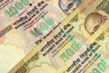 यहां पुराने 500 रुपये के 550 और 1000 रुपये