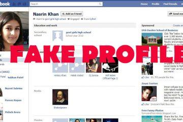 चुटकियों में पता लग जाएगा फेसबुक पर आपको फ्रैंड रिक्वेस्ट भेजने वाली लड़की असली है या नकली